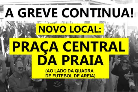 Novo local da greve dos servidores de Navegantes: Praça Central da Praia