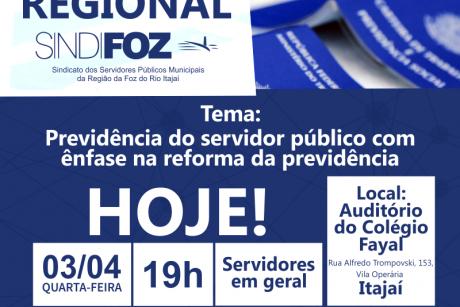 Seminário sobre a reforma da previdência para servidores públicos acontece nessa quarta em Itajaí
