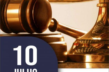 OAB promove palestra sobre a reforma da previdência no dia 10/07