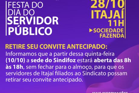 Festa do Dia do Servidor de Itajaí: retire seu convite antecipado