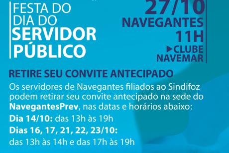 Festa do Dia do Servidor de Navegantes: retire seu convite antecipado