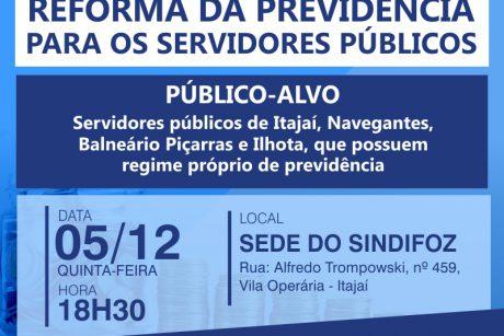 Debate: Aplicação da reforma da previdência para os servidores públicos