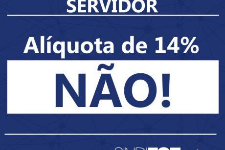 Governo de Itajaí começa a mostrar suas intenções sobre as alterações da Previdência dos Servidores