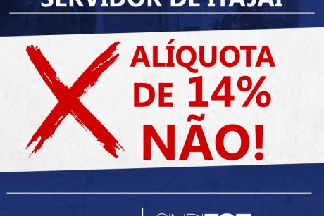 Previdência: Assine o abaixo-assinado contra a alíquota de 14% para os servidores de Itajaí