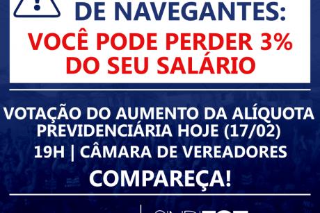 Votação do aumento da alíquota previdenciária dos servidores de Navegantes acontece hoje