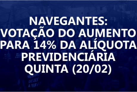 Votação da alíquota de 14% acontece hoje em Navegantes. Compareça na Câmara!
