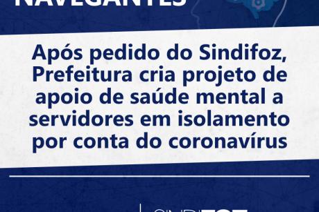 Após pedido do Sindifoz, Prefeitura de Navegantes cria projeto de apoio de saúde mental a servidores em isolamento por conta do coronavírus