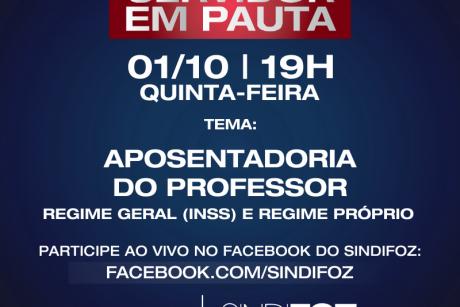 Servidor em Pauta debate aposentadoria do professor