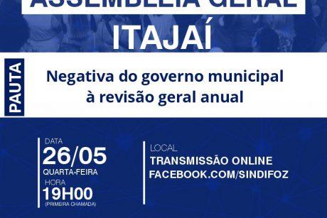 Assembleia Geral com servidores de Itajaí na próxima quarta-feira