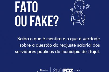 Fato ou fake?